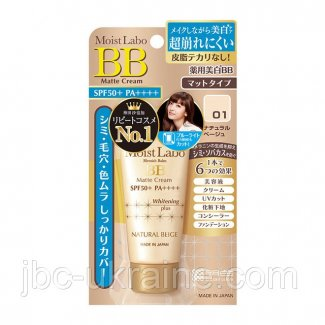 MEISHOKU Moist Labo BB Matte Cream Матирующий ВВ крем натуральный бежевый 33 г.